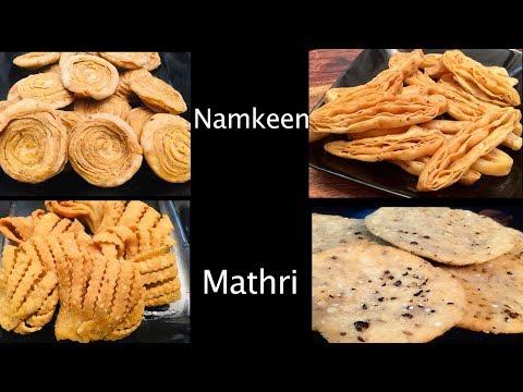 Namkeen Mathri - यकीन न होगा, अब बिना मोयन के मठरी बनाना हुआ आसान | Khasta Mathri |  Lachha mathri |