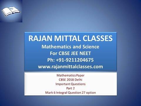 CBSE Maths 2018 Part 2 Definite Integral as limit of Sum Q  27 option