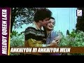 Ankhiyon Hi Ankhiyon Mein | Kishore Kumar, Lata Mangeshkar | Nishaan | Rajesh Khanna, Jeetendra