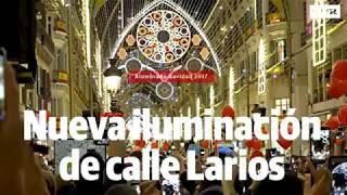Malaga City Christmas lights 2017