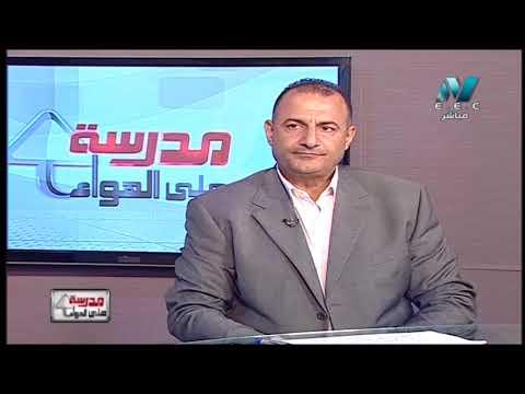 تاريخ 3 ثانوي حلقة 3 ( آثار الحملة الفرنسية ) أ أحمد صلاح أ عبد الحميد حسين 16-09-2019
