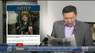 Почему на востоке Казахстана увольняют санитаров скорой помощи