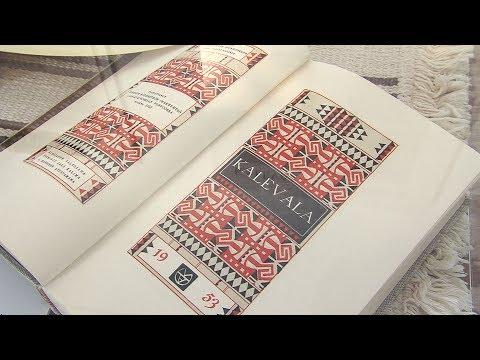 Tabáni Kuckó – Kalevala - video preview image