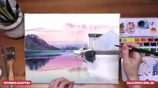 Смотреть онлайн Как нарисовать потрясающий пейзаж акварелью поэтапно