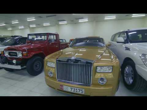 Rare Car Collection In Dubai ( Vintage - Exotic -  New )