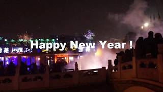 Video : China : Chinese New Year fireworks in a BeiJing hutong ...