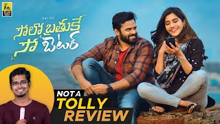 Solo Brathuke So Better Telugu Movie Review By Hriday Ranjan | Not A Tolly Review | Sai Tej