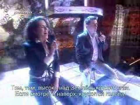 """Две звезды - """"Голуби"""" - Гарик Харламов & Настя Каменских"""