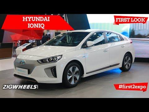 Hyundai Ioniq| First Look | Auto Expo 2018 | ZigWheels.com