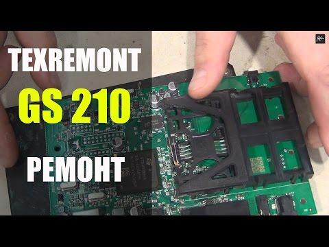 РЕСИВЕР GS B210 ЗАВИС НА ЗАСТАВКЕ И ПЕРЕЗАГРУЗКА | РЕМОНТ И ПРОШИВКА NAND S34ML04G100BHI000