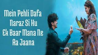 Tu Aa Jaana (Lyrics) Palak Muchhal ft. Mumbiker   - YouTube
