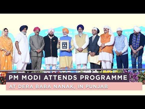 PM Modi attends programme at Dera Baba Nanak, in Punjab