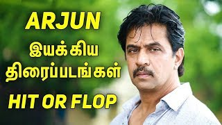 Actor Arjun Directed Movies | Hit or Flop | #Nettv4u