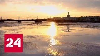 """""""Погода 24"""": теплые прогнозы - Россия 24"""