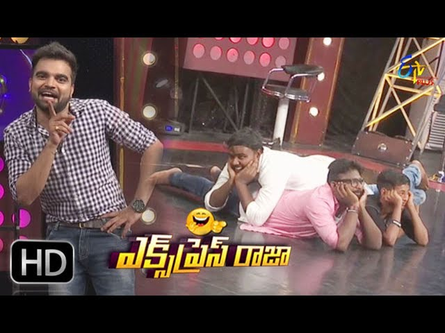 Express Raja – 12th July 2017 – Full Episode | ETV Plus | Anchor Pradeep