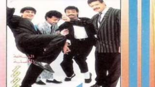 تحميل اغاني فرقة دانة الكويتية اشارة بالمسا 1990 MP3