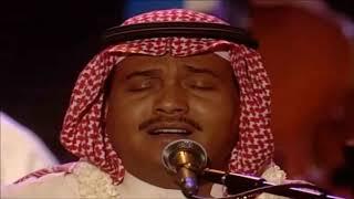 تحميل اغاني محمد عبده   أيوه موال سألتها عن فؤادي   أبها 98 MP3