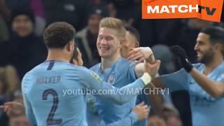 Манчестер Сити - Бертон Альбион 9 0 Основные моменты и все голы HD Первый тайм
