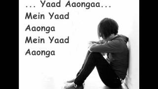 main yaad aoga with lyrics