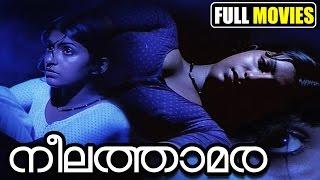 Full song HD Lyrical Video