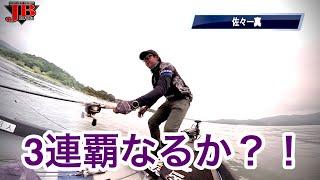 JB山中湖第3戦イマカツカップ Go!Go!NBC!