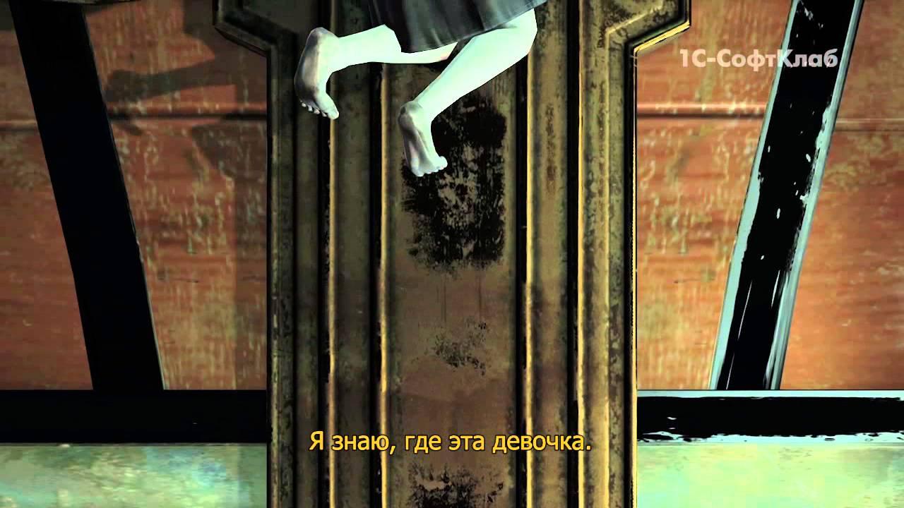 Обложка видео Трейлер #1 BioShock Infinite: Burial at Sea - Episode One