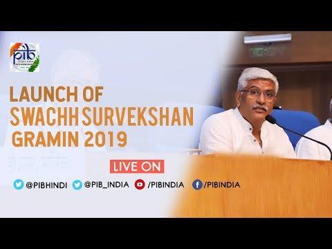 Union Minister Gajendra Singh Shekhawat to launch Swachh Survekshan Grameen-2019