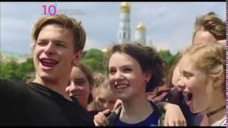 «Детская Десятка с Яной Рудковской» - V сезон, 19.02.17