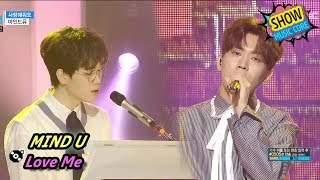[HOT] MIND U - Love Me, 마인드유 - 사랑해줘요 Show Music core 20170722
