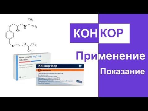 Конский каштан лечение гипертонии