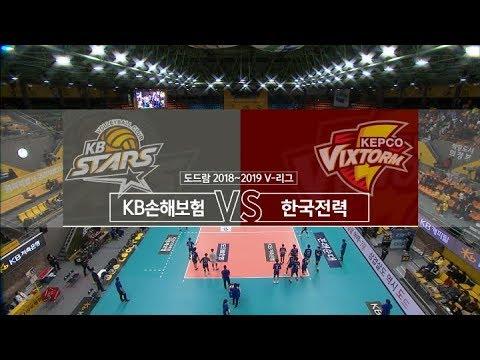 [V리그] KB손해보험 : 한국전력 경기 하이라이트 (01.05)