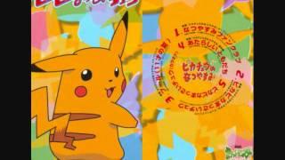 Pokémon Short01 Song - Pika Pika Massai Chu