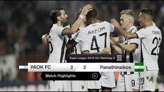 Τα στιγμιότυπα του ΠΑΟΚ-Παναθηναϊκός - PAOK TV