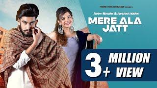 Mere Ala Jatt Lyrics | AIM Punjabi | Addy Nagar, Afsana Khan