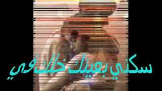 اغاني حصرية كلمات اهتم فيني ــ من البوم تركي قلوب المحبين.wmv تحميل MP3