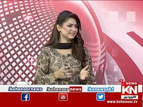Kohenoor@9 01 July 2020   Kohenoor News Pakistan
