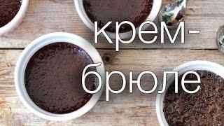 Смотреть онлайн Кексы крем-брюле: рецепт приготовления