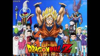 Watch DragonBall Z Battle of the Gods online