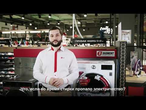 Стиральная машина LG FH4G1JCH2N + Стиральная машина LG FH8G1MINI2