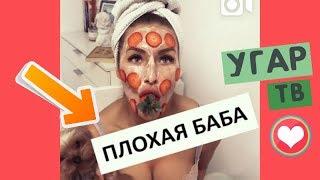 ЛУЧШИЕ ВАЙНЫ 2018 / НОВЫЕ РУССКИЕ И КАЗАХСКИЕ ВАЙНЫ | ПОДБОРКА ВАЙНОВ #145