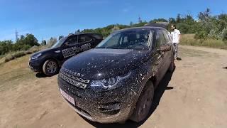 Land Rover Discovery Sport - внедорожный тест драйв