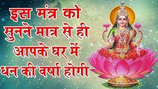 Laxmi Gayetri Mantra