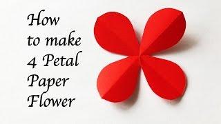 DIY Craft : How To Make 4 Petal Paper Flower : สอนพับดอกไม้ 4 กลีบแบบสวยๆ