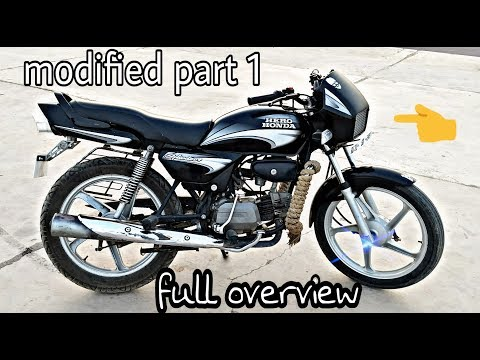 splendor + modified part 1 all overview must watch