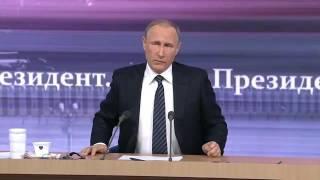 Ответ Путина на вопрос о Чайке