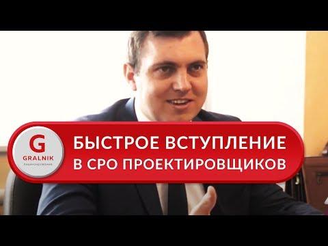 Отзыв ООО «Умные решения»