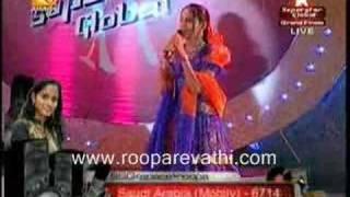 "Roopa""Sinkara"" Grand Finale"