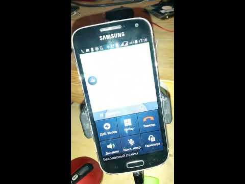 Сбербанк звонит  кредит Звонок от сотрудника ОАО Сбербанк  Звонок из Сбербанка