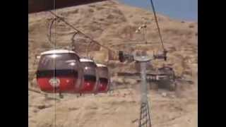 preview picture of video 'MVI 3212   Jericho   ride up the cable car   last part'