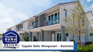 รีวิว - เยี่ยมชม ศุภาลัย เบลล่า วงแหวน - รามอินทรา (Supalai Bella Outer Ring Road - Ramindra)